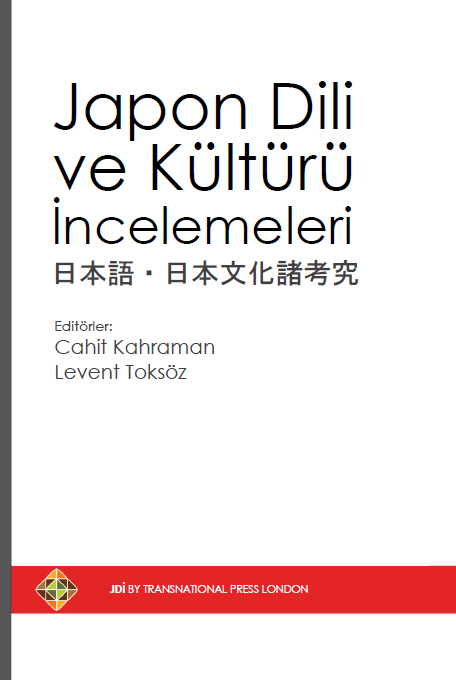 Japon Dili ve Kültürü İncelemeleri - 日本語・日本文化諸考究 edited by Cahit Kahraman and Levent Toksöz
