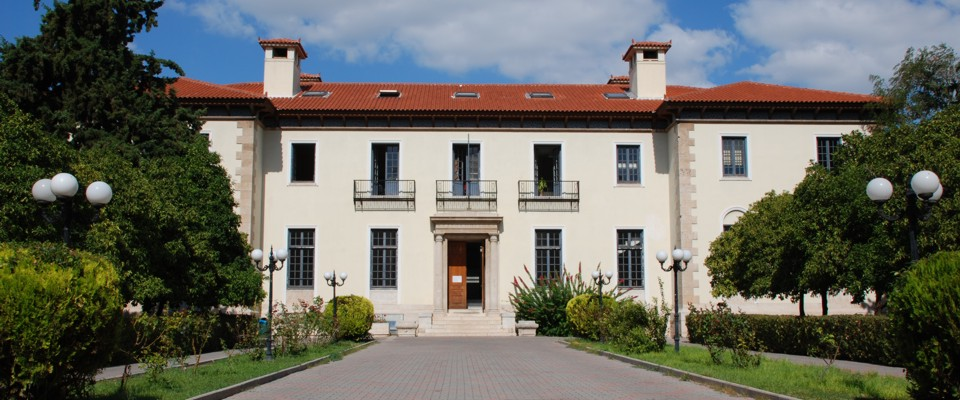 Harokopio University Athens