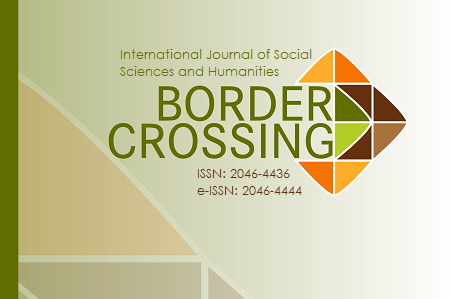 Border Crossing – Production Fee