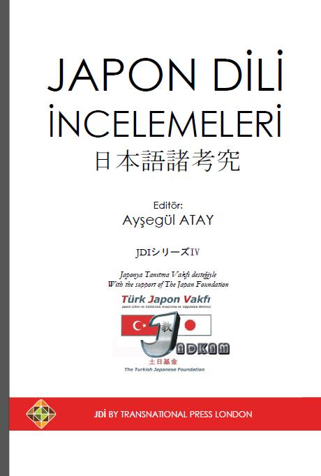 Japon Dili Incelemeleri IV