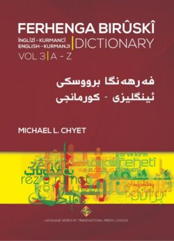 Ferhenga Biruski, Vol 3, English – Kurmanji Dictionary – A-Z – Paperback