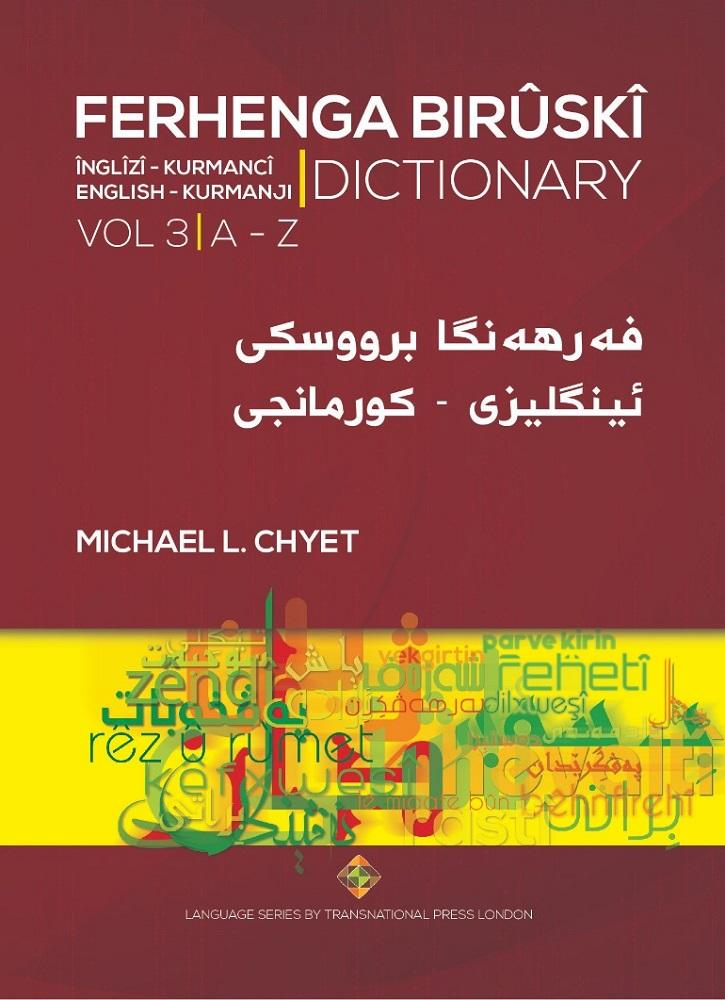 Ferhenga Biruski Vol 3 Cover