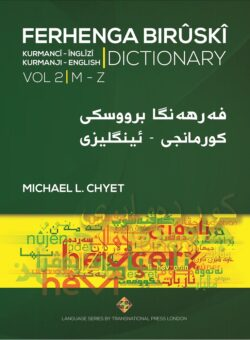 Ferhenga Biruski, Vol 2, Kurmanji – English Dictionary – M – Z – Hardcover